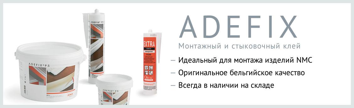 Монтажный и стыковочный клей Adefix
